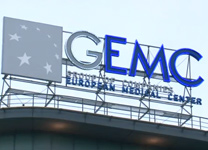 S. Sobyanin congratulated the EMC with the opening of a new clinic